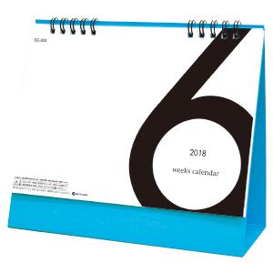 6Weeks Calendar(ブルー)〔ツインリング〕