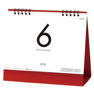 6Weeks Calendar(レッド)〔ツインリング〕