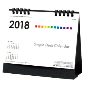 シンプルデスクカレンダー〔ペーパーリング〕