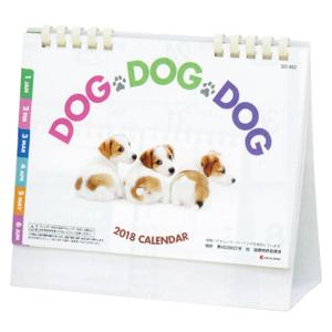 DOG・DOG・DOG