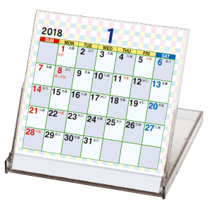コンパクトカレンダー