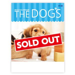 THE DOGS(犬)〔段返し〕