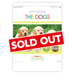 THE DOGS〔ミシン目入〕