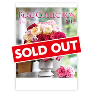 ROSE COLLECTION ・ローズコレクション・
