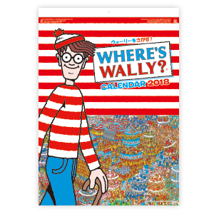 ウォーリーをさがせ!