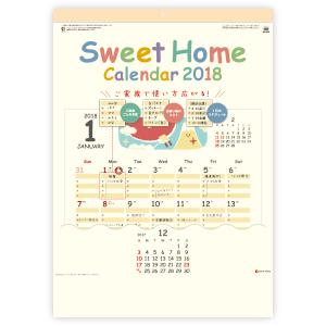 Sweet Home Calendar