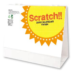 Scratch!!CALENDAR〔プラリング〕