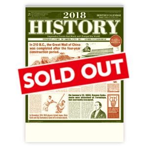 ヒストリーカレンダー(世界の歴史)