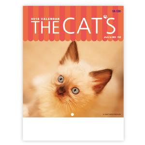 THE CATS(猫)〔段返し〕