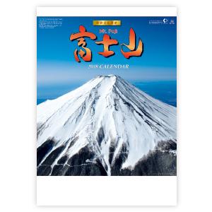 富士山(世界文化遺産)