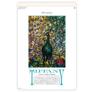 Tiffany(ルイス・コンフォート・ティファニー)