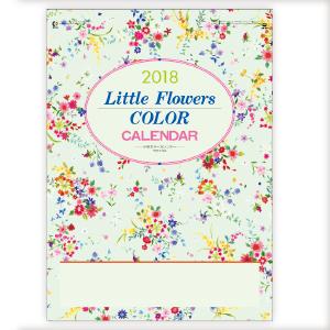 小花カラーカレンダー