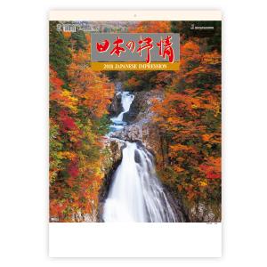 日本の抒情