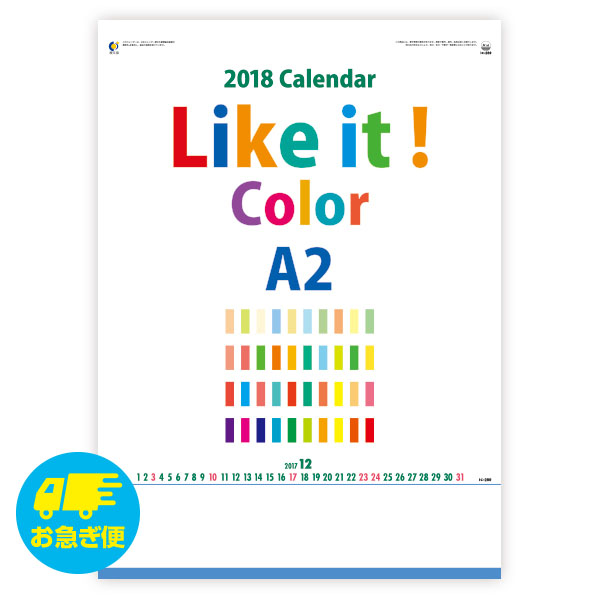 Like it! Color A2
