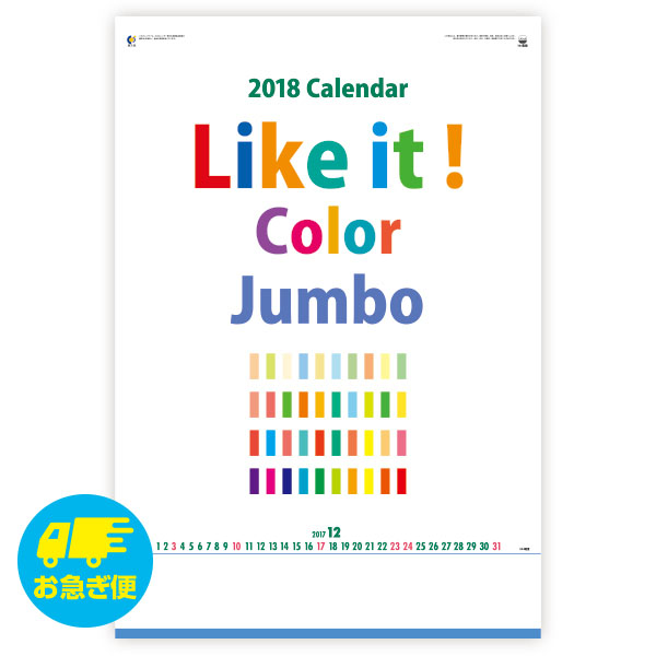 Like it! Color Jumbo