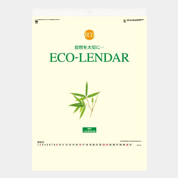 エコレンダー
