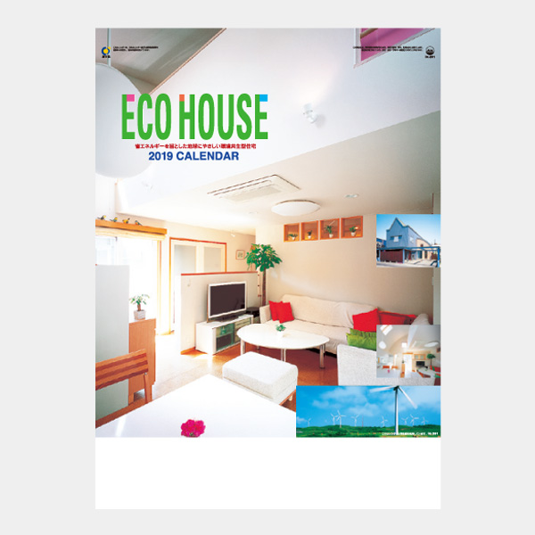 エコハウス(ECO HOUSE)