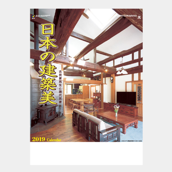日本の建築美