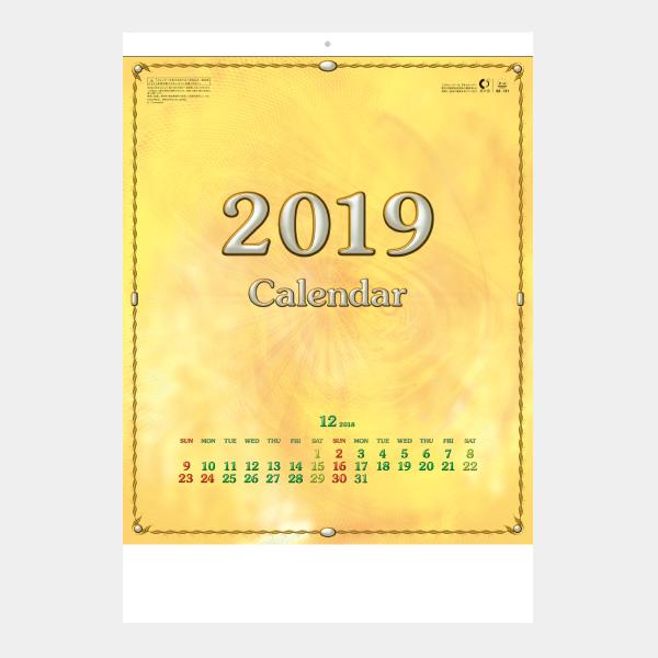 ビッグCG文字カレンダー