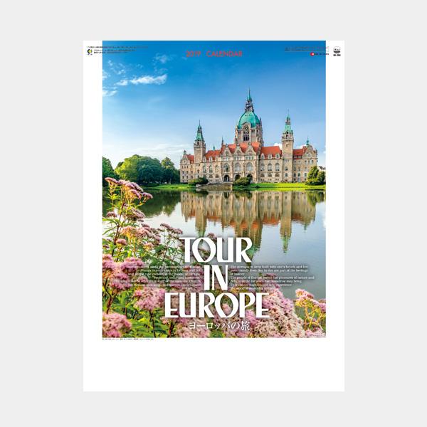 ヨーロッパの旅