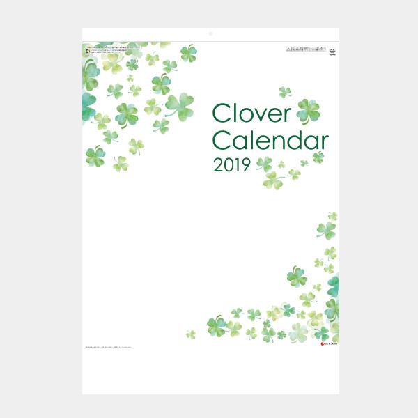 A2 クローバーカレンダー