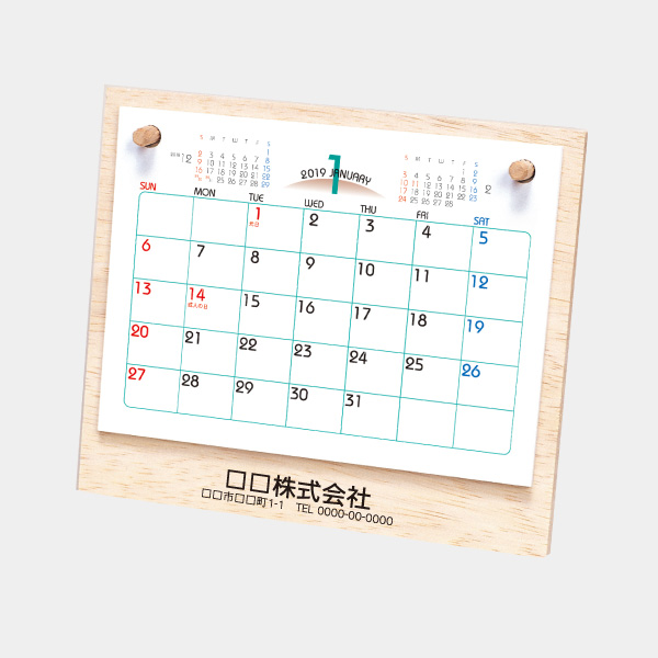 13枚 木のぬくもりカレンダー
