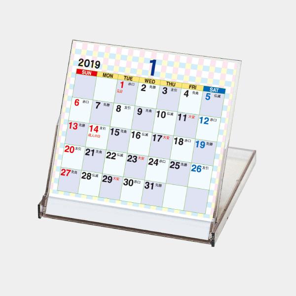 15枚 コンパクトカレンダー