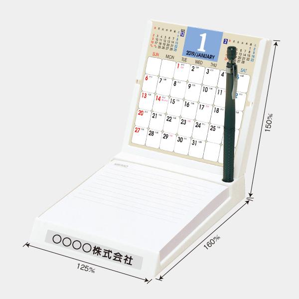 卓上・メモ付カレンダー