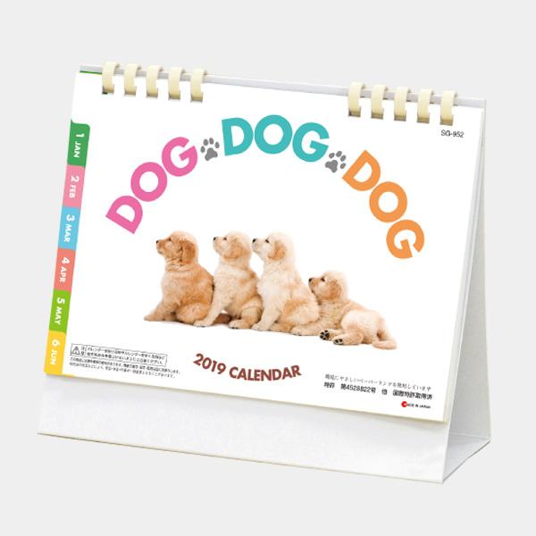 卓上 DOG・DOG・DOG〔ペーパーリング〕