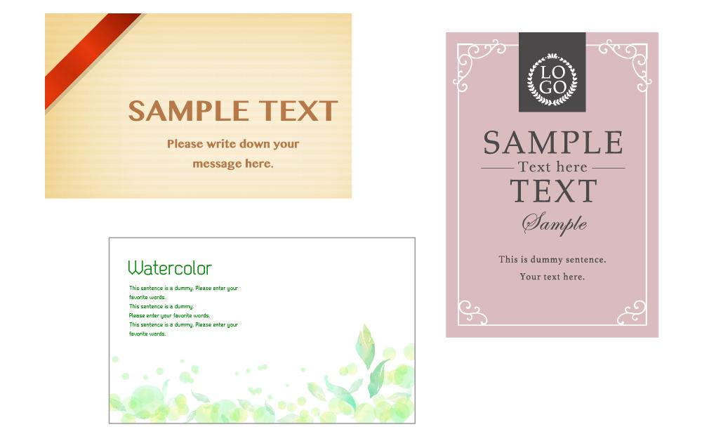 DM・ショップカード